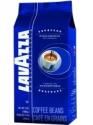 Кофе в зернах Lavazza Pienaroma 1 kg.