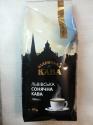 Кофе в зернах Віденська кава Львівська Сонячна 1 кг.