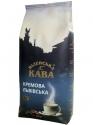 Кофе в зернах Віденська кава Львівська Кремова 1 кг.